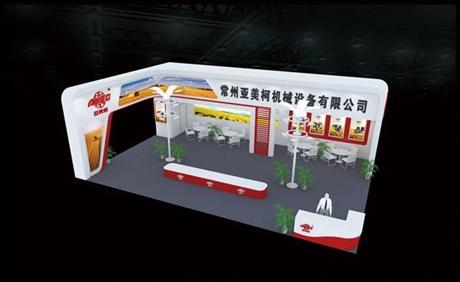 上海展览公司专业找哪家