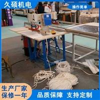 供应高周波软膜天花焊接机 质量保证 现货提供