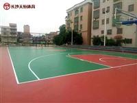 张家界室外塑胶篮球场施工  永定大型工厂篮球场地面改造