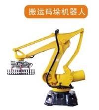 机械臂手臂工业自动化设备