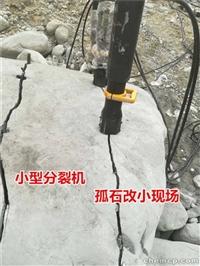 遇到石头打不动液压劈裂机