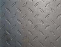 昆明花纹板特约经销商/云南花纹板生产厂家/花纹板多少钱一吨