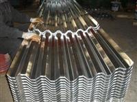 昆明冷轧板规格型号/云南冷轧板非标厚度/昆明冷轧板多少钱一张