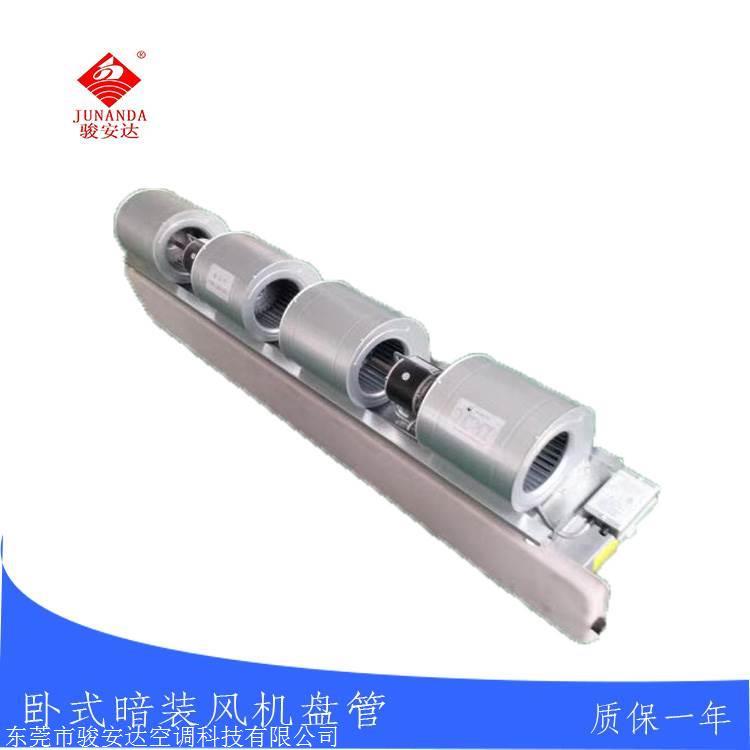 广州风机盘管14号卧式暗装盘管机适用60平米直销