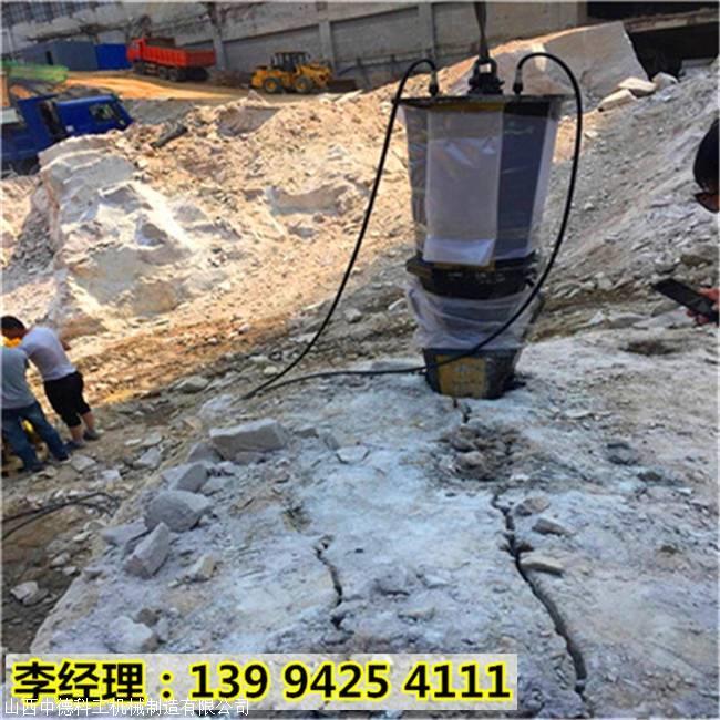 内蒙古通辽楼房建设开挖基坑岩石分裂机采石方法
