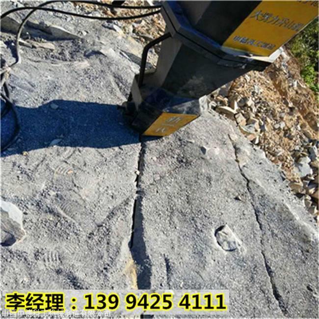诸暨矿山开采不能放炮破石头机器液压劈石机破石效果