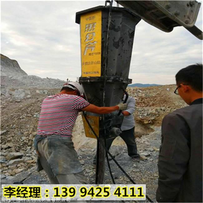 普定分解石头地基基础破石劈裂棒24小时热线