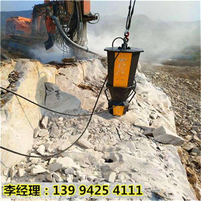 新疆克拉玛依矿山岩石解体愚公斧分裂机免费体验