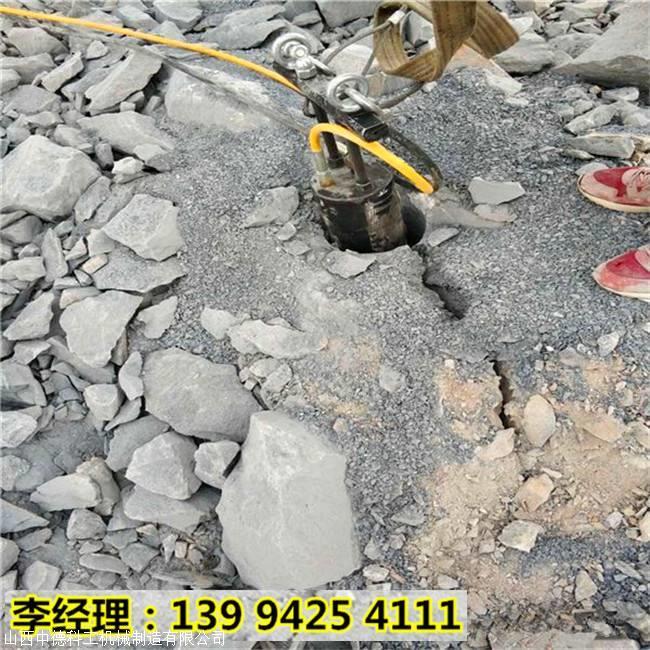 西藏日喀则修路石头土石方开采破裂机每立方成本