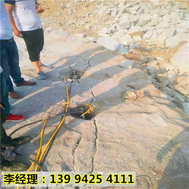 湖南湘乡市高速公路修建破边坡岩石用什么机器好规格尺寸