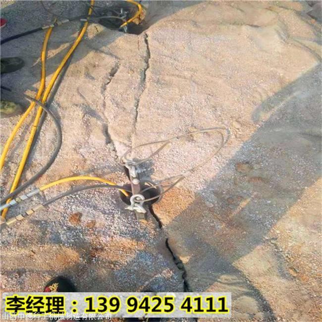 通什地基基础改建拆除岩石机器开采成本