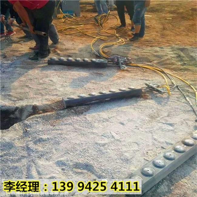江西瑞昌工地坚硬岩石无噪音开采分裂机快速开采