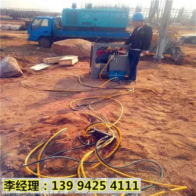 蔚县可以代替破碎锤开采硬石头的机器无噪音
