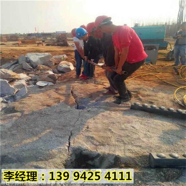 广东阳江花岗岩开采大型分裂机静态裂石24小时热线