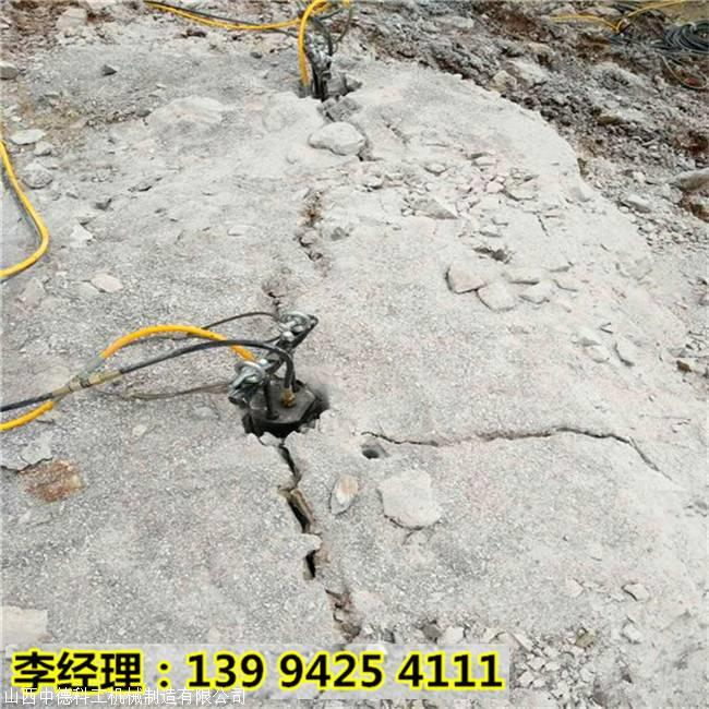 广东肇庆有没有破坚硬石头速度快的机器凤凰彩票app手机版效果