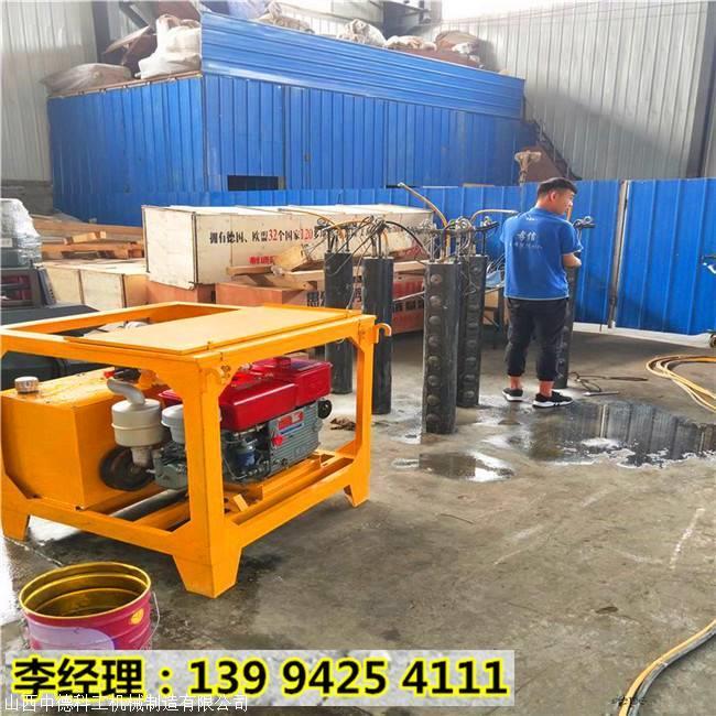 聊城矿山无尘开采用什么机器液压破石机操作简单
