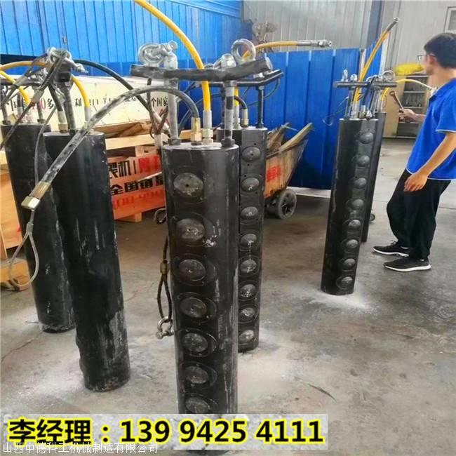 西藏阿里龙骨石山体岩石液压膨胀分裂机操作简单
