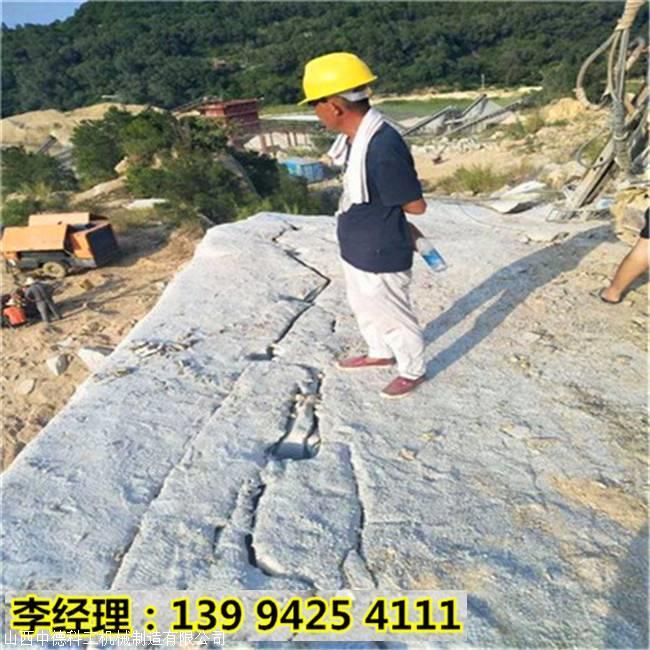 山东日照无噪音无灰尘采石场岩石分裂开采机开采岩石设备
