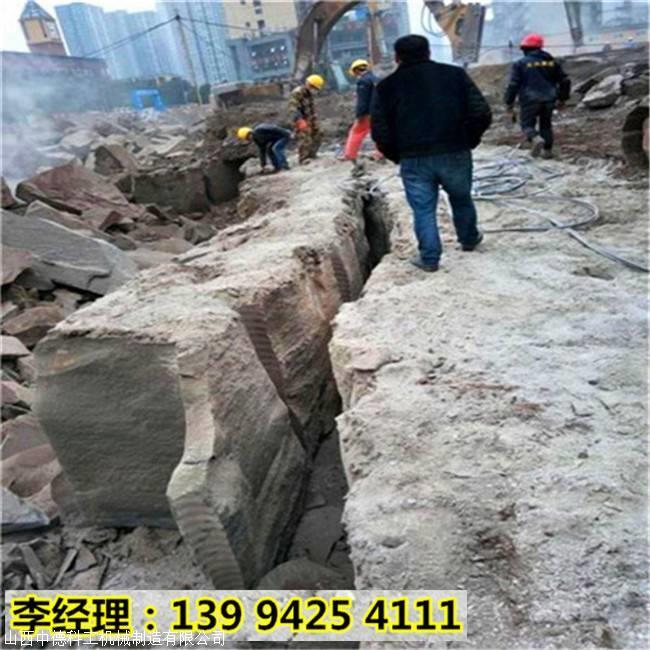 广西钦州矿山不能放炮岩石太硬用劈裂机分裂原理