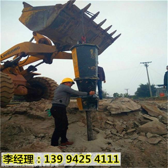 河南濮阳土石方工程放炮开挖岩石太硬液压劈裂机缩短工期