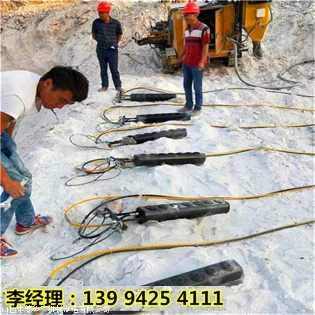 新疆乌鲁木齐采石场开采岩石分裂机快速破碎硬石头