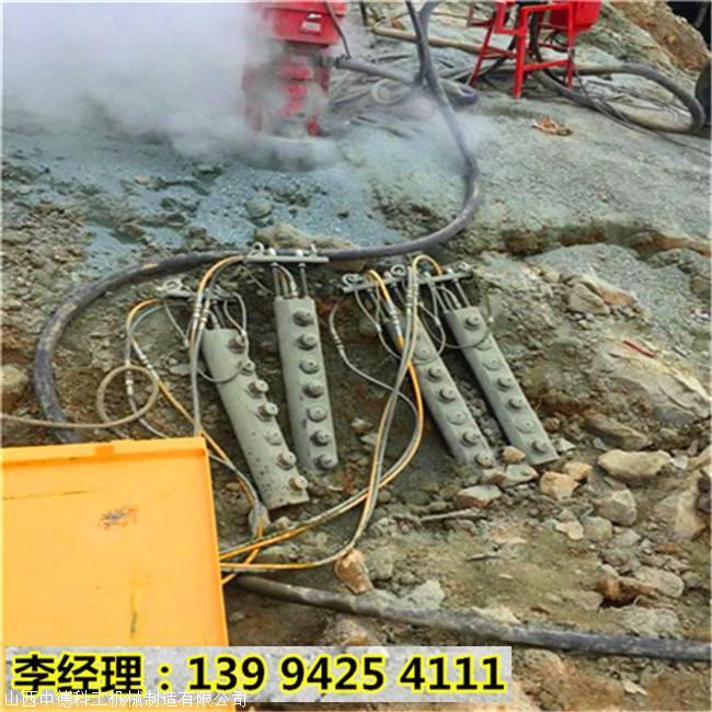 黑龙江七台河地基改造开挖岩石破裂器大品牌