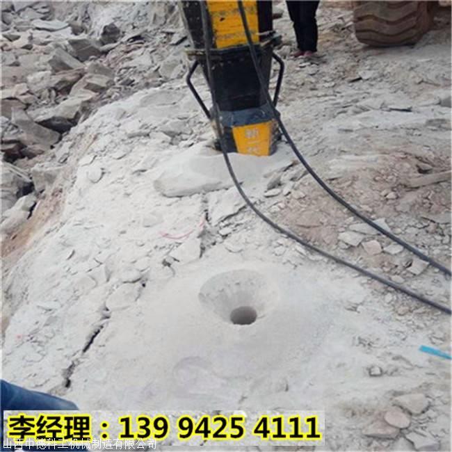 吉林临江修建地基石方开挖劈石机可培训安装