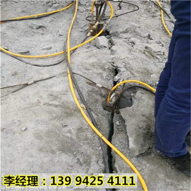 浙江温州石方开采岩石劈石机破石方案