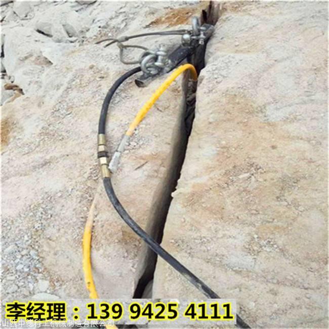 乌苏岩石开挖破石头分石机代替放炮