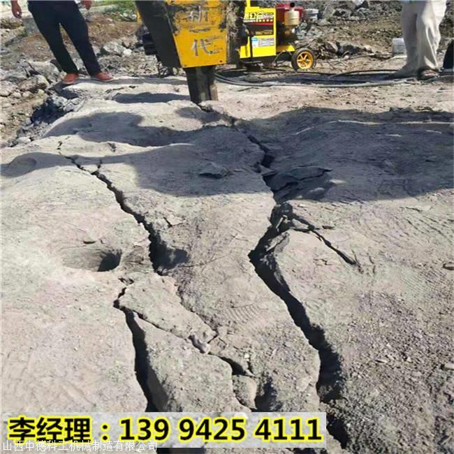 云南保山石材矿山开采挖机破碎石头液压分裂机订购电话