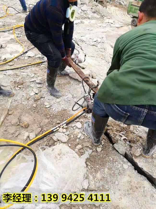 重庆江津矿山开挖岩石静爆设备产品优点