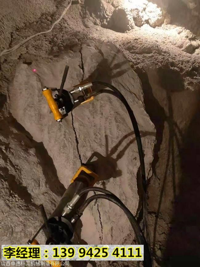 安徽合肥采石场劈开石料大型凤凰彩票app手机版机作业视频