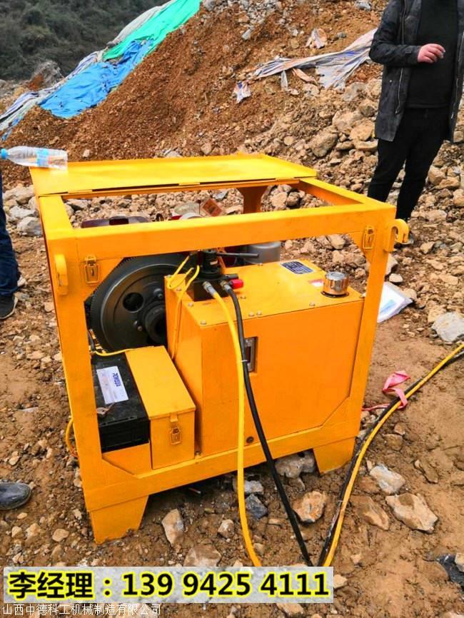 卢氏城市建设岩石开挖分裂机订购电话