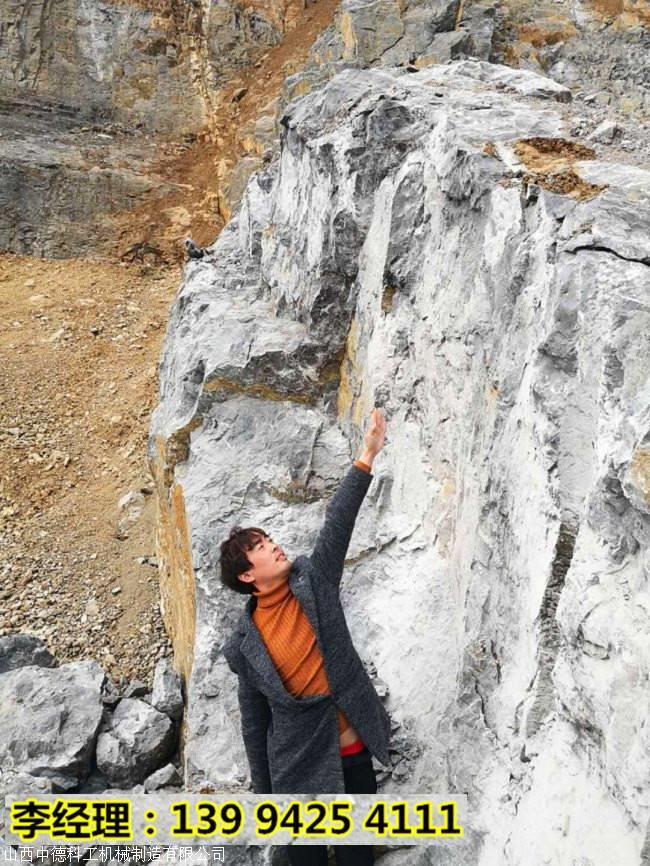 磐石矿山开采不能放炮破石头机器液压劈石机哪家好