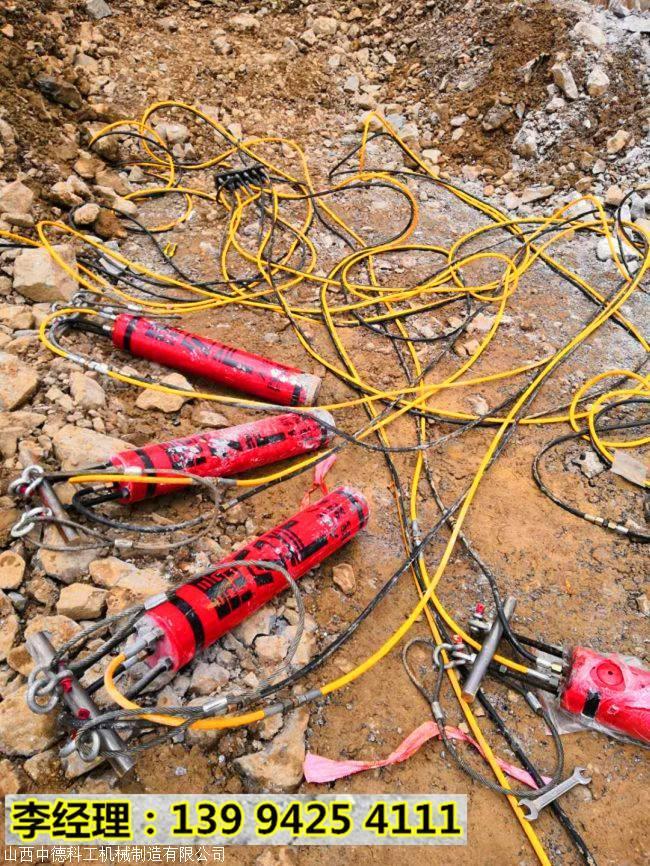 南阳挖机吊着分裂岩石的设备那个厂做的好缩短工程时间