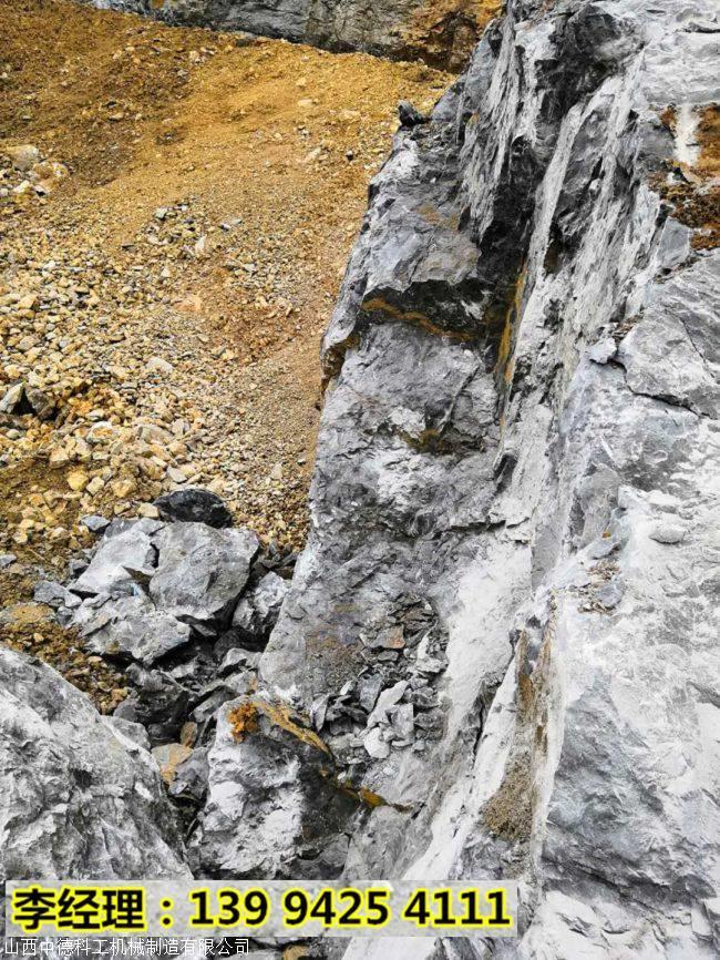 吉林通化石头破裂机大块石头撑裂机实力雄厚