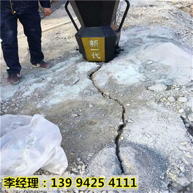 河南商丘岩石解体快速破碎大型分石机岩石劈裂棒
