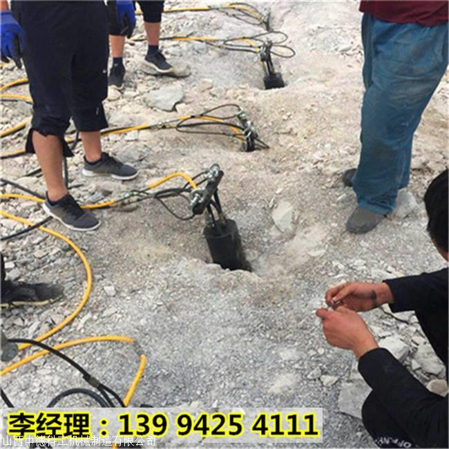 三明岩石拆除破石头机器操作简单