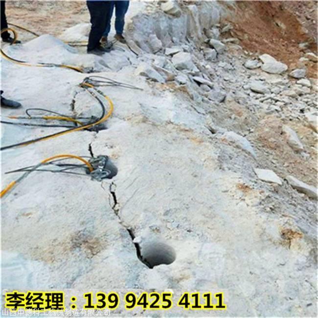 孝感应城高楼建设开挖岩石撑裂器快速开采
