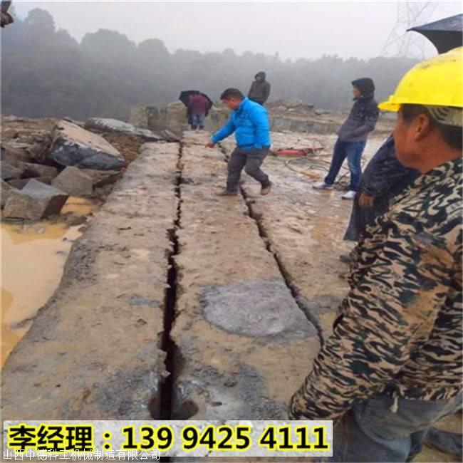 黑龙江双鸭山石头破裂机大块石头撑裂机大品牌