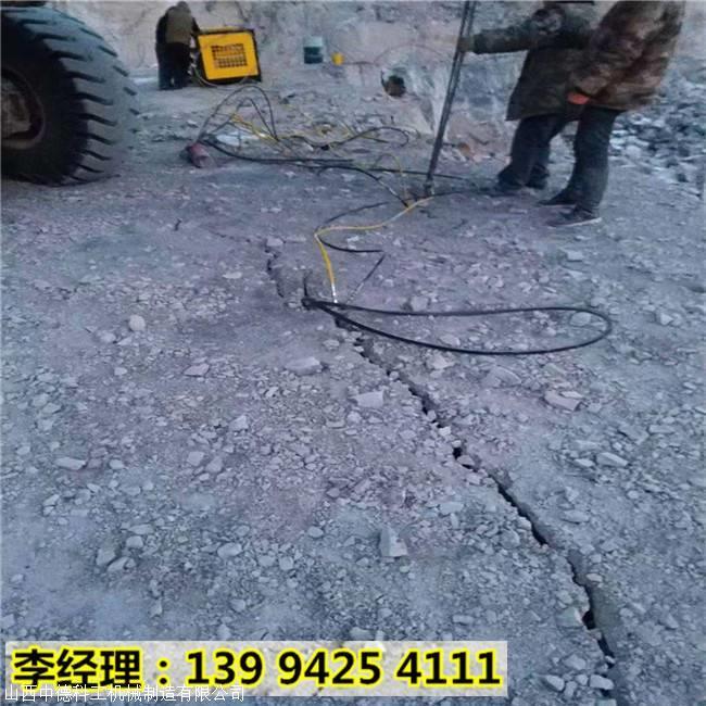 安徽安庆静态开采岩石二次解体岩石裂山机好口碑厂家