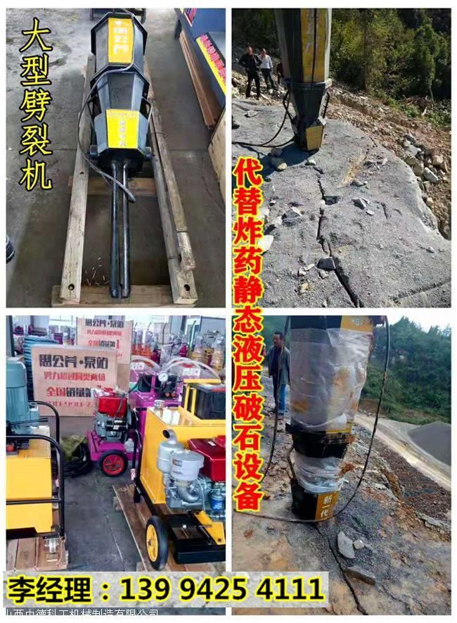 云南保山市硬石清除除了放炮静态矿石开采设备实力雄厚