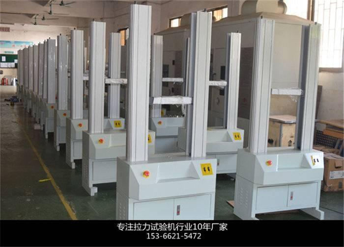 珠海电脑伺服拉力机公司
