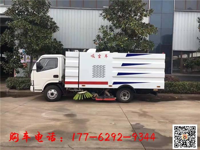 邯郸市五十铃湿式扫路车报价      扫路车报价