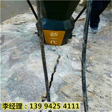 江西萍乡石灰石开采太硬不能放炮液压破石机咨询电话