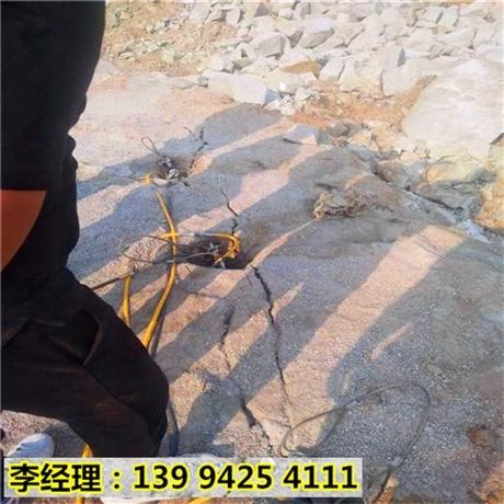 陕西宝鸡市石灰石开采太硬不能放炮液压破石机当地有没有卖