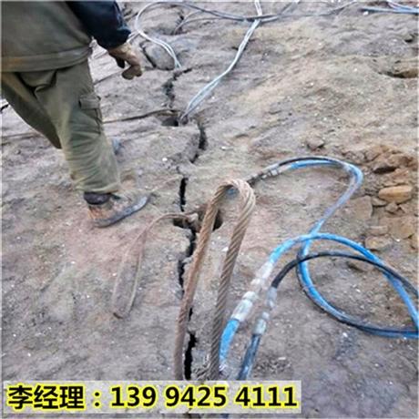 江苏泰州挖楼盘基础石头太硬用愚公斧劈裂机作业视频