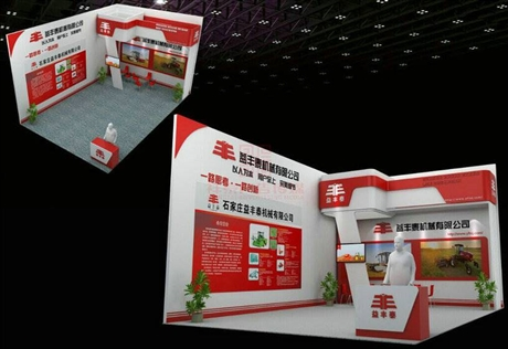 上海会展公司