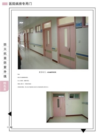 醫院木質門鋼制醫院用門生產廠家
