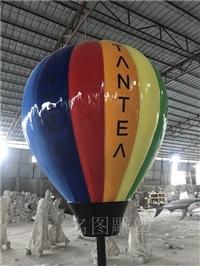 节庆装?#23614;?#29827;钢气球雕塑模型、佛山玻璃钢热气球雕塑定做